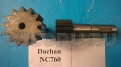 DAEHAN NC760