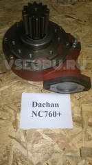 Редуктор поворота DAEHAN_NC760+