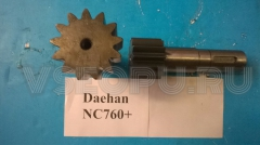 DAEHAN_NC760+
