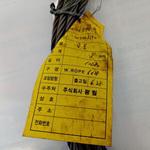 Канат втягивания стрелы Kanglim KS733N, KS734N, KS735N