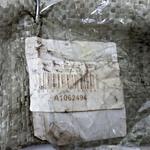 Канат втягивания стрелы Kanglim KS1256GII