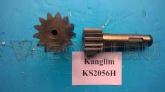 Kanglim KS2056H