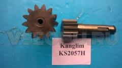 Kanglim KS2057H