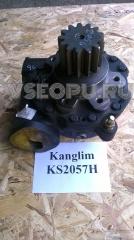 Редуктор поворота Kanglim KS2057H