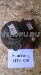 Редуктор поворота SamYang HTS835