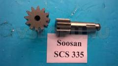 Soosan SCS335