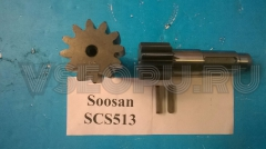 Soosan SCS513