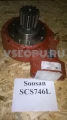 Редуктор поворота Soosan SCS746L