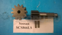 Soosan SCS866LS